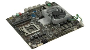how-about-an-intel-b150-motherboard-with-an-integrated-gtx-1050-ti?