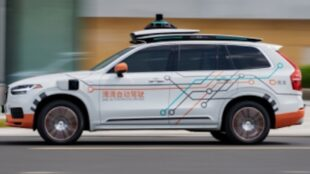didi-chooses-nvidia-drive-for-new-fleet-of-self-driving-robotaxis