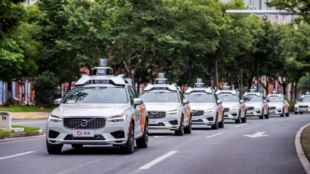 taking-it-to-the-street:-nvidia-drive-ecosystem-brings-avs-to-public-markets