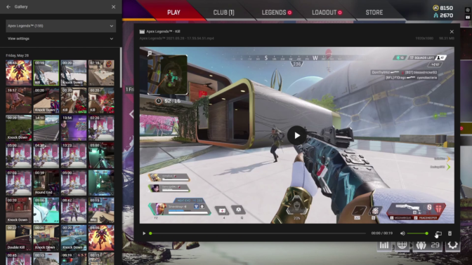GeForce NOW's in-game overlay