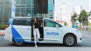 autox-unveils-full-self-driving-system-powered-by-nvidia-drive