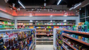 shopping-smart:-aifi-using-ai-to-spark-a-retail-renaissance