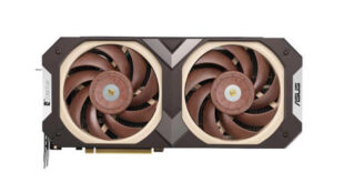 leaked-asus-x-noctua-rtx-3070-is-as-brown-as-you'd-expect